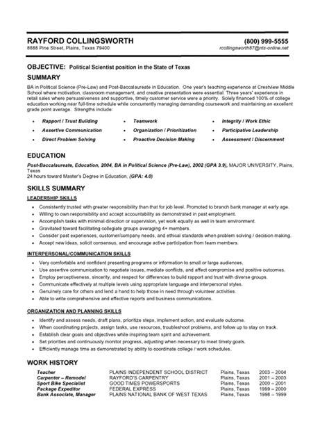 format  resume monsterca
