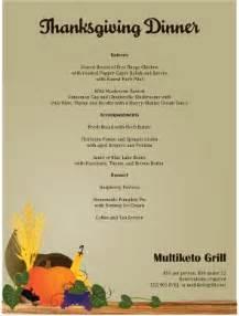 customize thanksgiving dinner menu