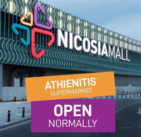 NICOSIA MALL: Η Υπεραγορά Αθηαινίτη συνέχιζει τη ...