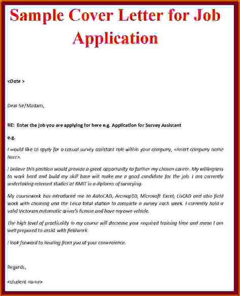 sample employment cover letter employment cover letterreference letters words reference