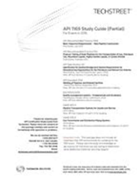 API ICP 1169 Study Guide (Partial) (2016 Exams)