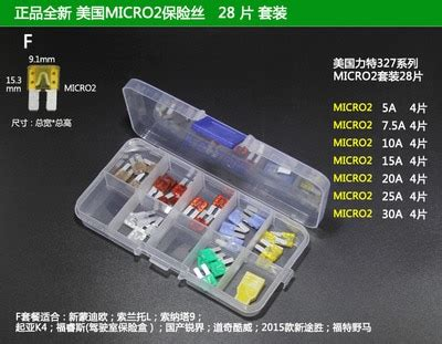 Fuse Box For Kit Cabin by Free Shipping 24pc Littlefuse Car Fuse Kit 6value 4pc S