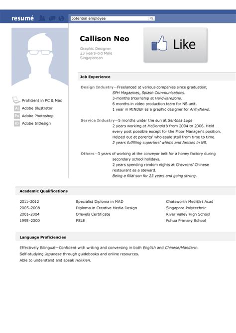 Behance Resume Template by Resume On Behance