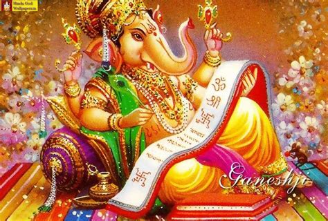 Ganesh Wallpaper Free Download