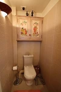 photo wc et sanitaire et applique deco photo decofr With quelle couleur pour les wc 1 photo wc et sanitaire et vintage deco photo deco fr