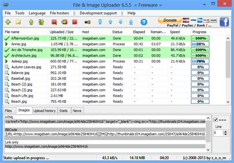 File & Image Uploader 750 Free Download  Software