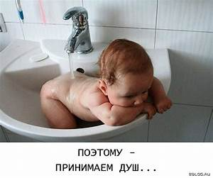 Funny bath pics just bcause for Bathroom funny videos