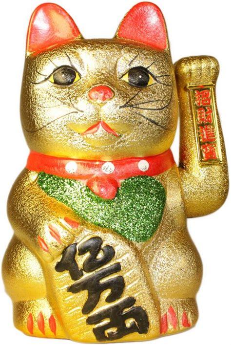 chat chinois