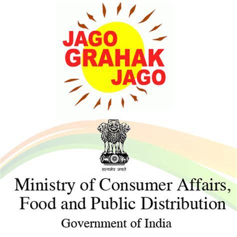 jingles contest  create consumer awareness  jaago