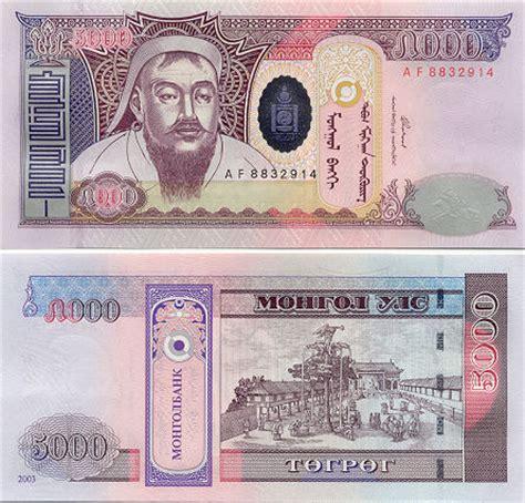 Mongolia 5000 Togrog 2003 - Mongolian Currency Bank Notes ...