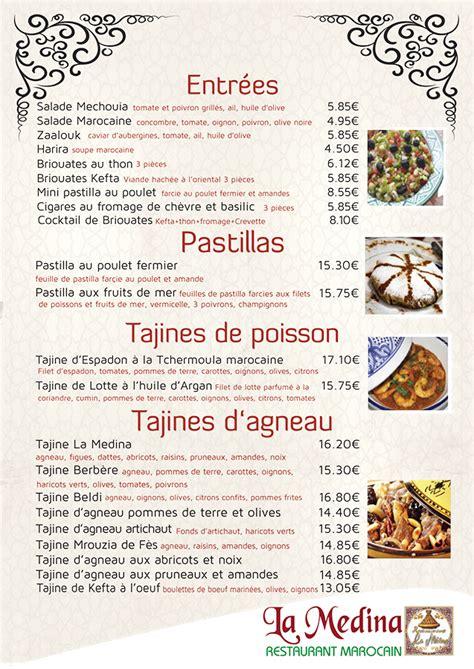 menu cuisine marocaine infos sur image carte cuisine marocaine vacances