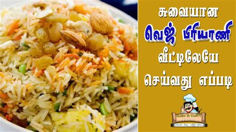 Find the best tamil cooking recipes, chettinad cooking, muslim cooking, madurai cooking, nellai cooking and more. Easy Cooking Recipes In Tamil / Easy Breakfast Recipe |Wheat,Rava Vegetables Adai ... - Over the ...