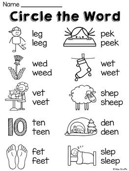 Ee Words Worksheet Worksheets For All  Download And Share