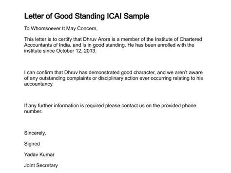 letter  good standing