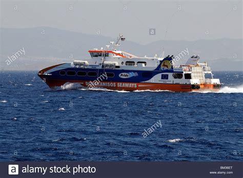 Greece Catamaran Ferry by Dodekanisos Pride A Roro Catamaran Ferry Underway Agean