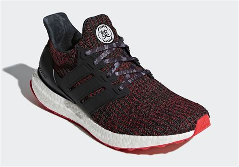 adidas ultra boost  chinese  year cny release