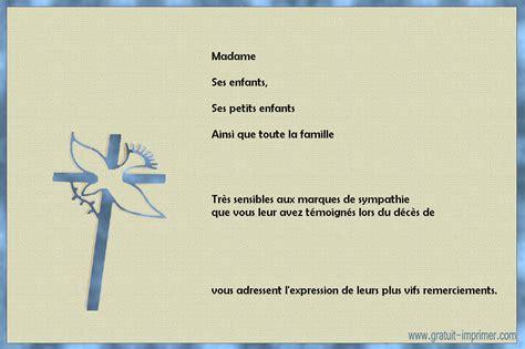 carte de condoleance modele formules condol 233 ances d 233 c 233 s gratuites mod 232 le de lettre