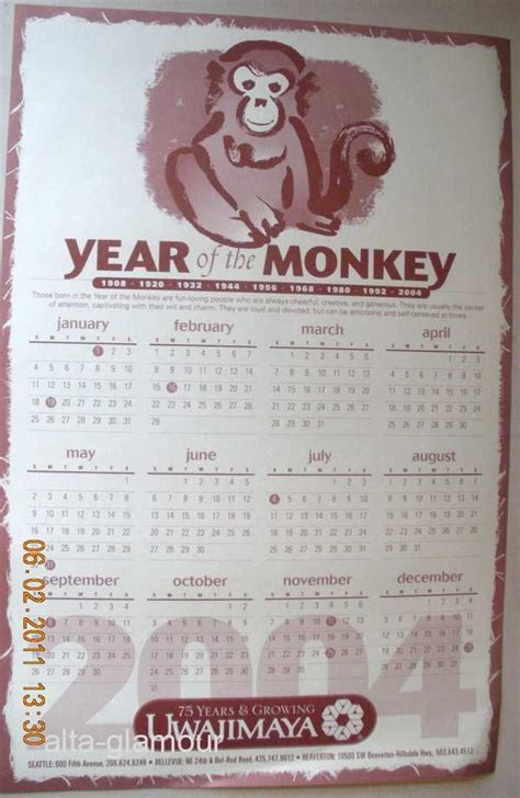 YEAR OF THE MONKEY - 2004 CALENDAR: Uwajimaya, Seattle, WA ...