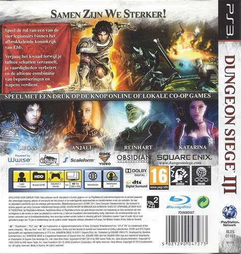donjon siege 3 dungeon siege iii for playstation 3 ps3 worldwide