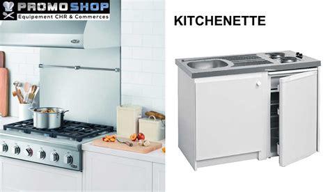 agencement magasin  kitchenette pour studio meuble de