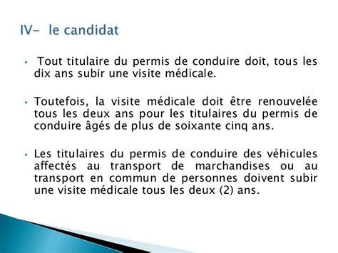 permis de conduire visite médicale la visite m 233 dicale pour permis de conduire
