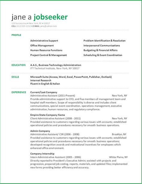 administrative assistant resume administrative assistant resume resume downloads