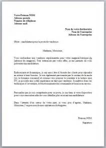 exemple lettre de motivation modele lettre de demande