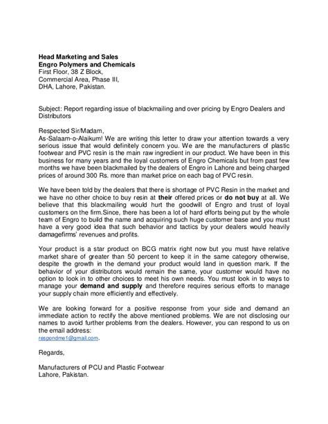 Restaurant Response To Complaint Letter Sample | Jidiletter.co