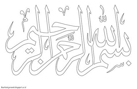 Kaligrafi bismillah untuk mewarnai download gambar mewarnai gratis. Gambar Kaligrafi Bismillah Untuk Diwarnai