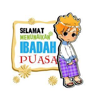 sms ucapan  bulan ramadhan mancing info