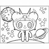Science Fiction Alien Horn Space Coloring Pages sketch template