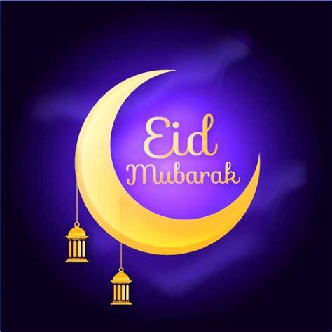 Wishing You a Happy Advance Eid Mubarak 2020 With Images ...