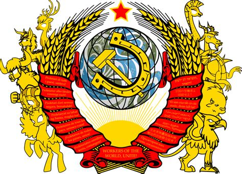 Coat Of Arms Of The Hooviet Union By Crisostomo-ibarra On