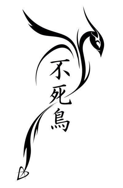 tatoos image by Kathryn Duncan | Phoenix tattoo, Tribal phoenix tattoo, Small phoenix tattoos