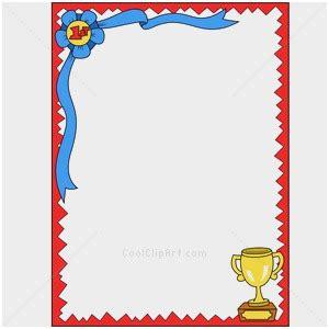 library  award certificate borders jpg freeuse