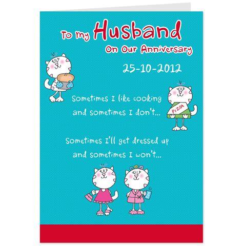 hallmark anniversary quotes quotesgram