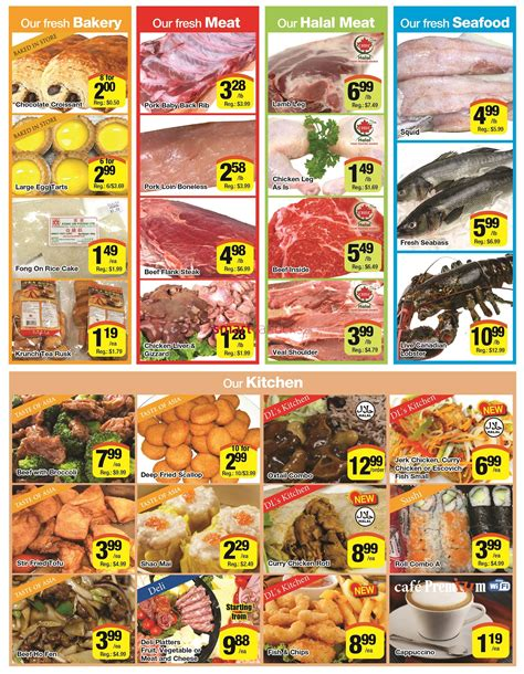 premium cuisines al premium food mart flyer november 3 to 9