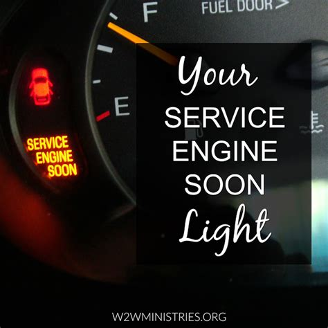 service engine light on woman to woman service engine soon