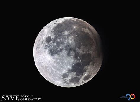 galeri foto gerhana bulan parsial  april  kafe