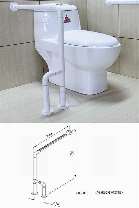 Handicap Bars For Bathrooms Toilets Home Design