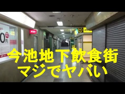 名古屋 ハッテン 場