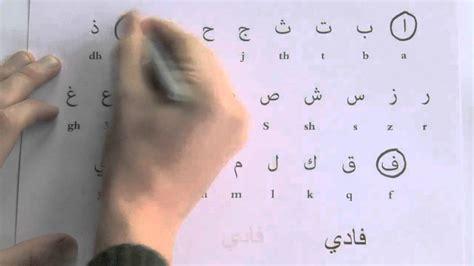 student learning  write arabic words  worksheet