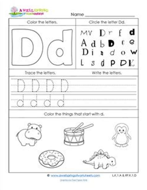 abc worksheets letter t alphabet worksheets a wellspring abc worksheets letter d alphabet worksheets a wellspring 30129