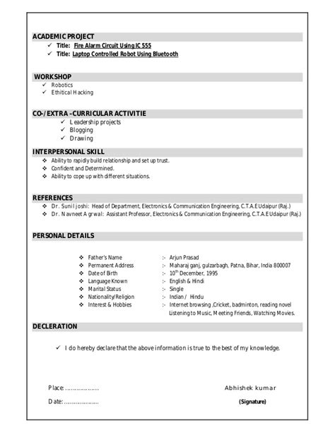 Ece Students Resume by Sle Ece Resume Childhood Educator Resume Template Premium Sles Exle Ece