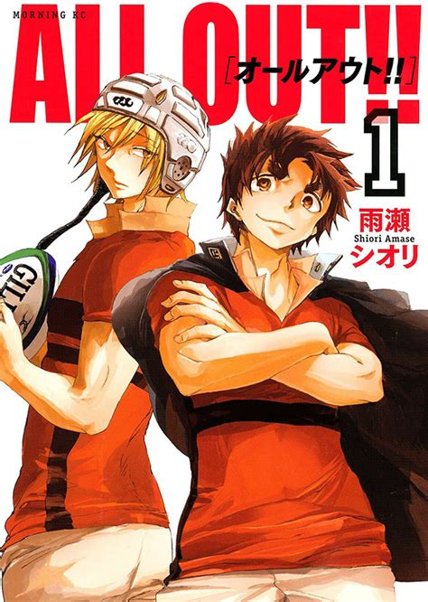 Anime Free Bd Le All Out Adapt 233 En Anime
