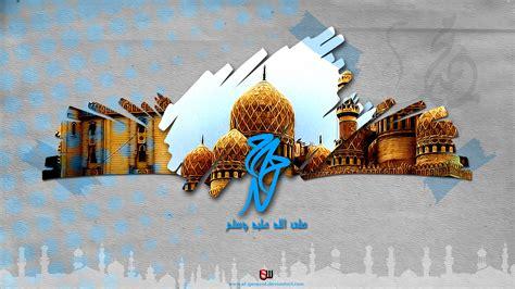 naat urdu naats sharif sufi qawwali islamic
