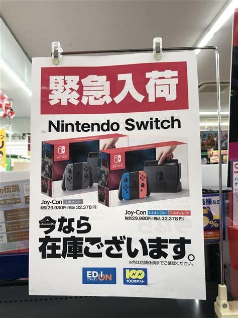 ひかり tv switch 抽選 できない