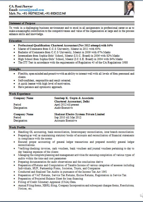 resume format for banking in india resume ixiplay