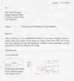 submit resume for in delhi cover letter for tender cover letter for best custom written