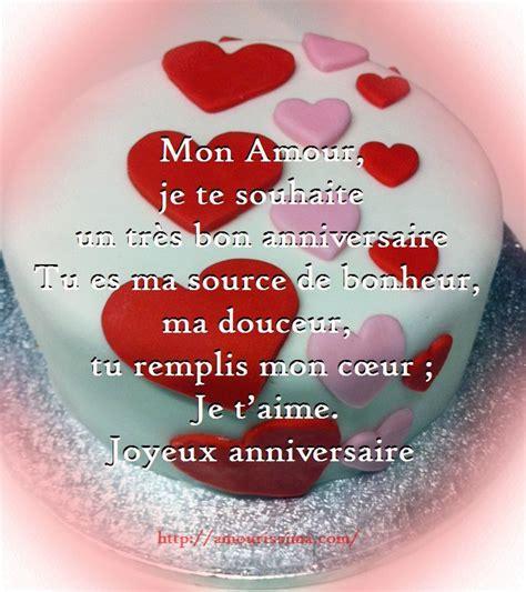 modele de carte de voeux pour anniversaire voeux d amour pour anniversaire amourissima mots d